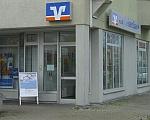 Raiffeisenbank Main-Spessart eG , Raiffeisenbank Main-Spessart eG Geschäftsstelle Karlstadt-Siedlung, Am Tiefen Weg 2, 97753, Karlstadt a. Main
