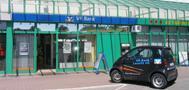 VR Bank Lausitz eG, VR Bank Lausitz eG, Liebenwerdaer Str. 46, 01979, Lauchhammer