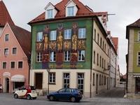 VR-Bank Feuchtwangen-Dinkelsbühl eG, VR-Bank Feuchtwangen-Dinkelsbühl eG, Luitpoldstr. 14, 91550, Dinkelsbühl