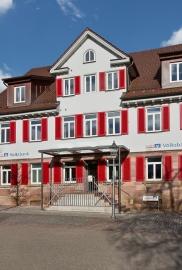 Volksbank Rottweil eG, Volksbank Rottweil eG, Geschäftsstelle Dornhan, Obere Torstraße 12, 72175, Dornhan