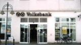 Volksbank Münsterland Nord eG, Volksbank Münsterland Nord eG Filiale Burgsteinfurt, Wasserstraße 2-4, 48565, Steinfurt