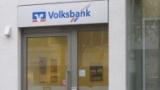 Volksbank Münsterland Nord eG, SB-Center Villa Nova, Bahnhofstraße 2-8, 48282, Emsdetten