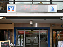 Volksbank Marl-Recklinghausen eG, Volksbank Marl-Recklinghausen eG SB-Center Altstadtmarkt, Schaumburgstr./Ecke Breite Str., 45657, Recklinghausen