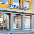 Volksbank Nordharz eG, Volksbank Nordharz eG, Danziger Straße 61, 38642, Goslar