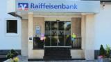 Raiffeisenbank Obermain Nord eG, Raiffeisenbank Obermain Nord eG KompetenzZentrum Schwürbitz, Rosenweg 5-7, 96247, Michelau