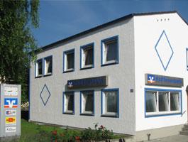 Raiffeisenbank Erding eG, Raiffeisenbank Erding eG, Geschäftsstelle Oberding, Tassilostr. 13, 85445, Oberding
