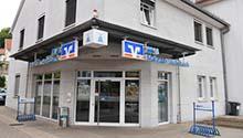 Mainzer Volksbank eG, MVB-Regionalcenter Oppenheim, Friedrich-Ebert-Str. 21, 55276, Oppenheim
