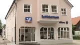 Raiffeisenbank Kirchweihtal eG, Raiffeisenbank Kirchweihtal eG, Ritter-von-Herkomer-Straße 24, 86875, Waal
